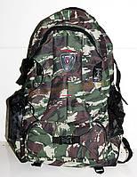 Рюкзак 70L Зеленый Хаки (камуфляж)