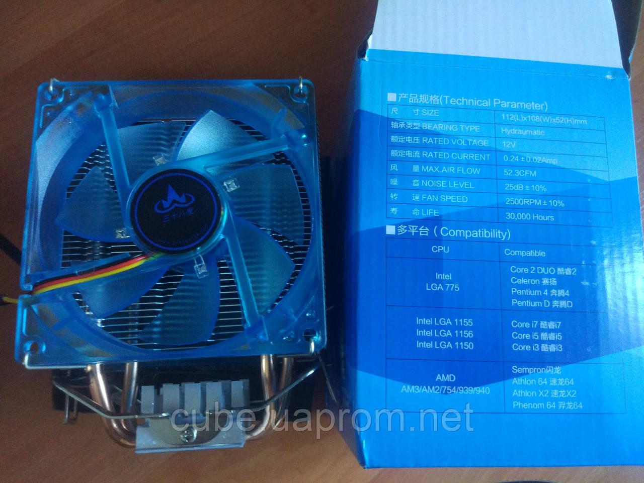 """Кулер для процессора Lga 775, 1155, 1366, 1150 Amd AM3, AM2, AM3+ - """"THL-Phone"""" интернет магазин в Киеве"""