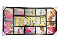 Мультирамка для фотографий на стену 145L Home на 10 фото