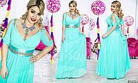 Женское   длинное нарядное  платье из шифона 48-52 ментол