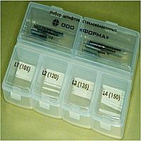 Штифты стекловолоконые с инструментами (40 штифтов+8 дрилей)