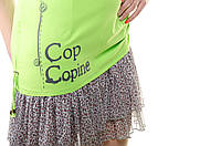 Сарафан Cop Copine салатовый