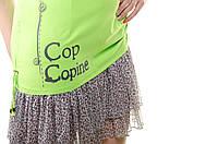 Сарафан Cop Copine салатовый, фото 1