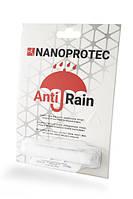 АНТИДОЖДЬ NANOPROTEC защитное покрытие лобового стекла
