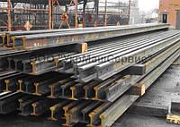 Рельс железнодорожный широкой колеи Р-65 ГОСТ 8161-75