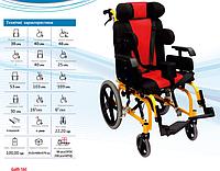 Детская инвалидная коляска для пациентов с церебральным параличом, без двигателя (Турция)