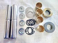 Комплект шкворней ТАТА 1116 1618 полный (885433010709-1116)