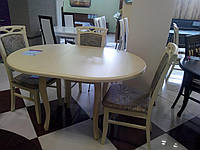 Стол круглый Ø 100 Элис бежевый обеденный деревянный раскладной
