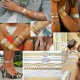 Временные татуировки Shimmer Metallic Tattoos - золотые флеш тату, фото 2