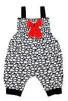 Комбинезон детский для девочек.(трикотаж) размеры 1-4 года