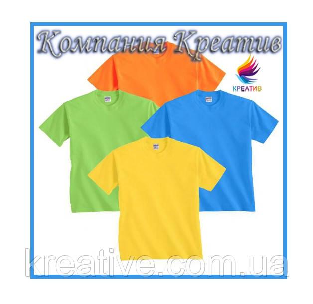 Детские футболки с возможностью нанесения логотипа (от 50 шт.)
