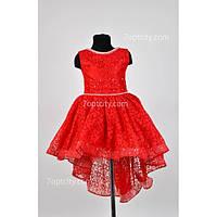 Платье нарядное Гипюр шлейф 6-8 лет Dina-049k
