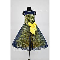 Платье нарядное Гипюр 7-10 лет Dina-049/8