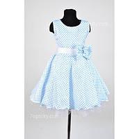 Платье нарядное Ретро голубое 6-9 лет Dina-040g