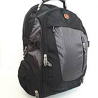 Рюкзак swissgear 6611 мужской
