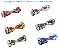 Гироскутер Smart Balance 6.5
