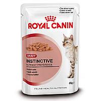ROYAL CANIN INSTINCTIVE IN GRAVY консервы для кошек (кусочки в соусе) 0,085КГ
