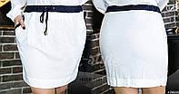 Удобная юбка спортивного кроя, с завязкой на поясе.