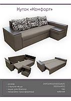 """Ортопедичний кутовий диван """"Комфорт"""", фото 1"""
