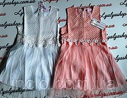 Платье для девочки  р. 134-164 см. Купить детские платья оптом