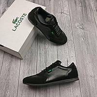 Мужские кроссовки Lacoste черные кожа