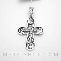 Крест нательный из серебра (кр-30)