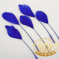 Перья-антенки 15-20см, цвет Синий*1шт