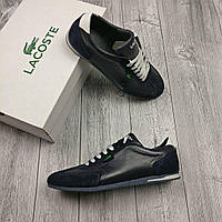 Мужские кроссовки Lacoste темно-синие кожа