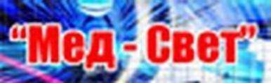 ЧП «МЕД-СВЕТ»