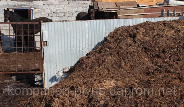 органические удобрения  минеральные удобрения органические удобрения для огорода органические удобрения для комнатных растений производство органических удобрений органические удобрения купить органические удобрения навоз органические удобрения для огурцов органические удобрения цена коровий навоз с доставкой конский навоз доставка самосвалом куриный помет