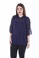 Блузка женская летняя синяя шифоновая с гипюром 649.2