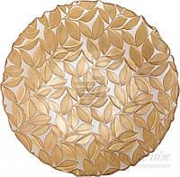 Блюдо   Листок золотой 33 см  FENGILAS DIS TICARET LIMITED
