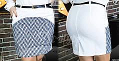 Облегающая мини юбка в черном/белом цветах в мелкий узор.  Модель идеально сидит по фигуре.