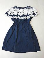 Платье синее 716 с кружевами белыми