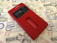 Кожаный чехол книжка для Lenovo VIBE P1 красный