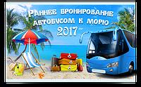 БЕРДЯНСК 2017.Азовское море.