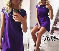 """Легкое летнее платье """"Лия"""", фиолетовое"""