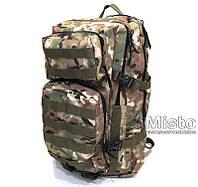 Рюкзак тактический Тактик 36 л (мультикам)