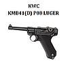 Пневматический пистолет KWC P08 Luger KMB41(D)