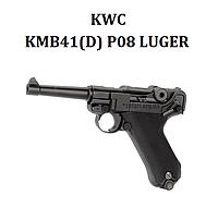 Пневматический пистолет KWC P08 Luger KMB41(D), фото 1