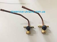 Сервисный кран для кондиционера d-8мм