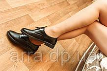 Классические туфли на шнурках