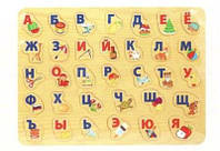 Рамка вкладыш Алфавит