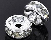Разделители 5 шт для бусин со стразами 7 мм, цвет - серебро, фото 1
