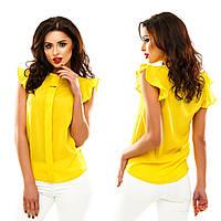 Блузки по низким ценам. Блуза купить. Блузка интернет. Женская рубашка. Блузка интернет магазин.