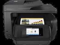МФУ HP OfficeJet Pro 8725 (M9L80A)