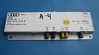 Антенный усилитель AUDI A4, B6, 8E9035225P