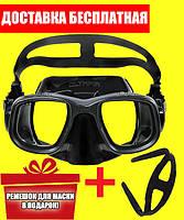 Маска для плавания Omer Olympia Black Омер олинпия блек подводной охоты дайвинга снорклинга