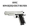 Пневматический пистолет KWC Colt KM42(ZS) Silver