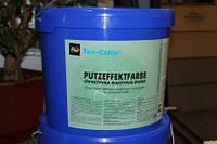 Putzeffektfarbe структурная краска Фактурная краска